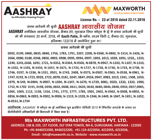 Aashray Specifications